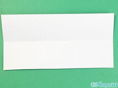 折り紙で箸置きの折り方手順5