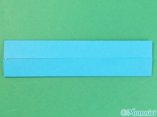 折り紙で箸置きの折り方手順7