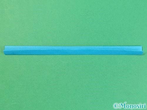折り紙で箸置きの折り方手順11