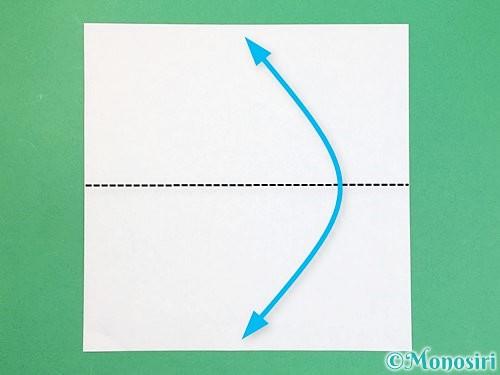 折り紙でアルファベットのBの折り方手順1