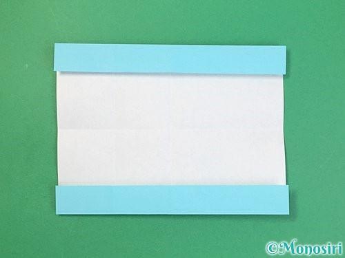 折り紙でアルファベットのBの折り方手順10