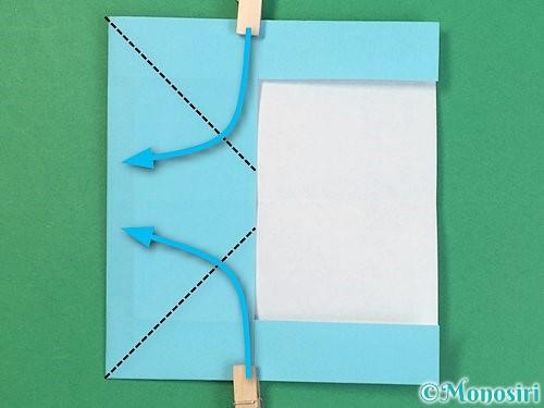 折り紙でアルファベットのBの折り方手順16