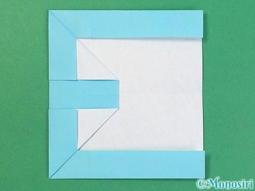 折り紙でアルファベットのBの折り方手順17