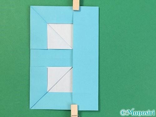 折り紙でアルファベットのBの折り方手順19