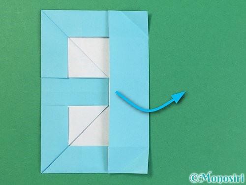 折り紙でアルファベットのBの折り方手順22