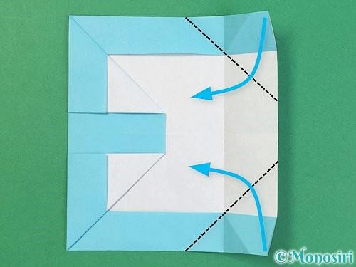 折り紙でアルファベットのBの折り方手順24