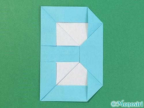 折り紙でアルファベットのBの折り方手順27