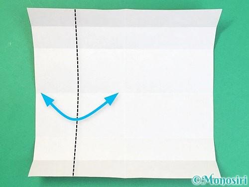 折り紙でアルファベットのDの折り方手順7
