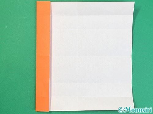 折り紙でアルファベットのDの折り方手順10