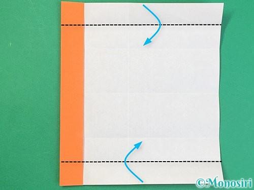 折り紙でアルファベットのDの折り方手順11