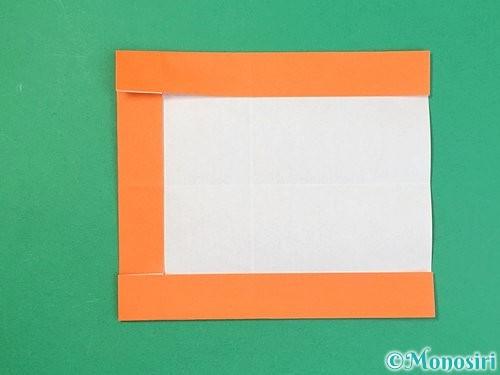折り紙でアルファベットのDの折り方手順12