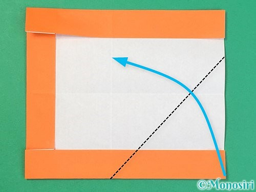 折り紙でアルファベットのDの折り方手順13