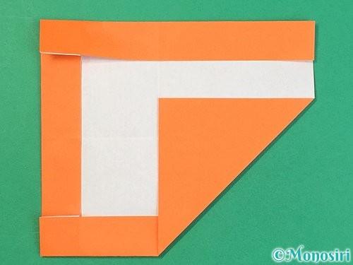 折り紙でアルファベットのDの折り方手順14