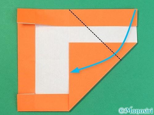 折り紙でアルファベットのDの折り方手順15