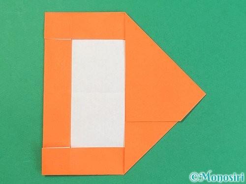 折り紙でアルファベットのDの折り方手順16