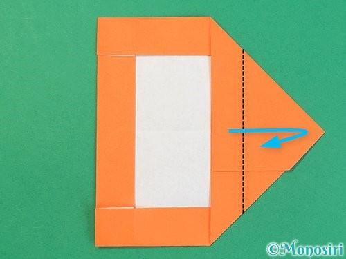 折り紙でアルファベットのDの折り方手順17