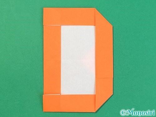 折り紙でアルファベットのDの折り方手順18