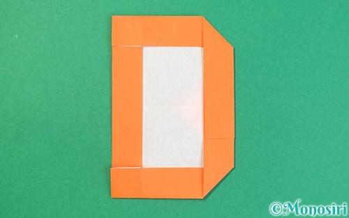 折り紙で作ったアルファベットのD