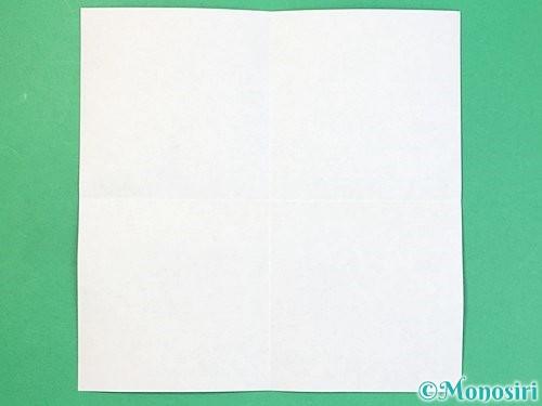 折り紙でアルファベットのFの折り方手順2
