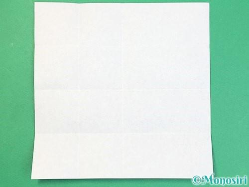 折り紙でアルファベットのFの折り方手順6