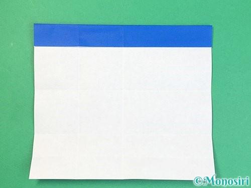 折り紙でアルファベットのFの折り方手順8