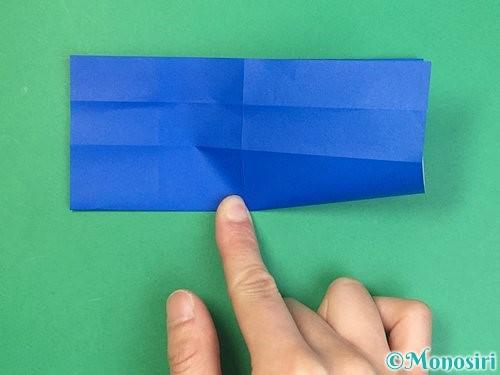 折り紙でアルファベットのFの折り方手順10
