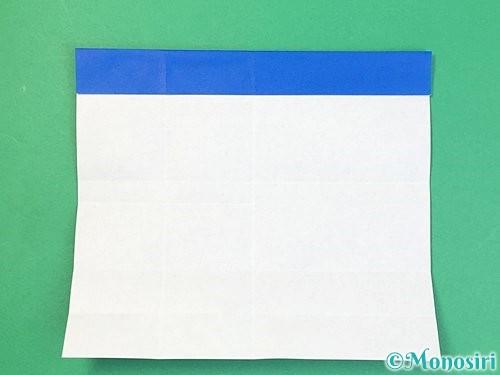 折り紙でアルファベットのFの折り方手順11