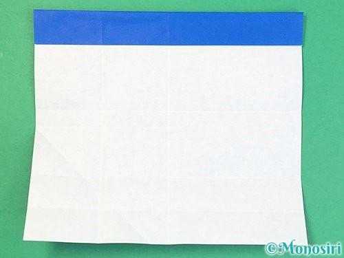 折り紙でアルファベットのFの折り方手順13