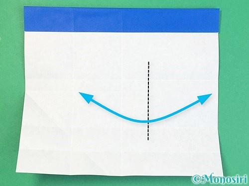 折り紙でアルファベットのFの折り方手順14