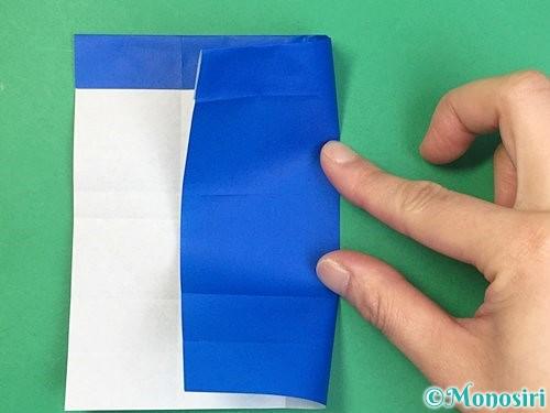 折り紙でアルファベットのFの折り方手順15