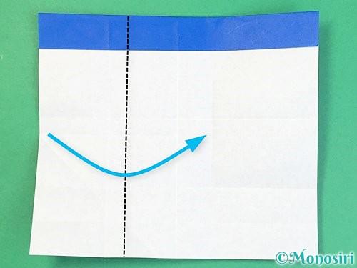 折り紙でアルファベットのFの折り方手順17