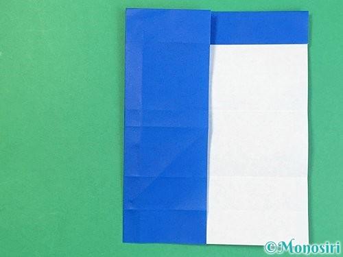 折り紙でアルファベットのFの折り方手順18