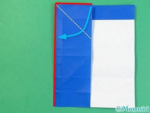 折り紙でアルファベットのFの折り方手順19