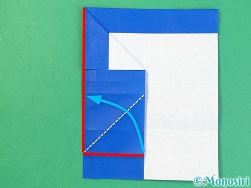 折り紙でアルファベットのFの折り方手順21