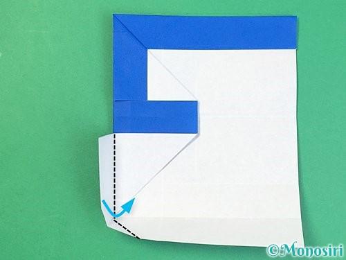 折り紙でアルファベットのFの折り方手順24