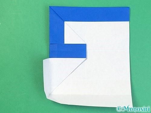 折り紙でアルファベットのFの折り方手順23