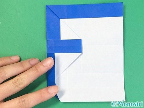 折り紙でアルファベットのFの折り方手順25