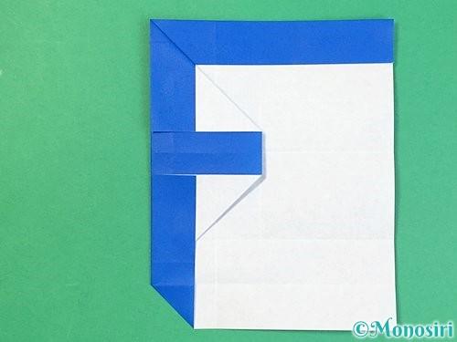 折り紙でアルファベットのFの折り方手順26