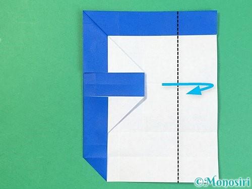 折り紙でアルファベットのFの折り方手順27