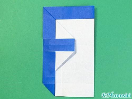 折り紙でアルファベットのFの折り方手順28