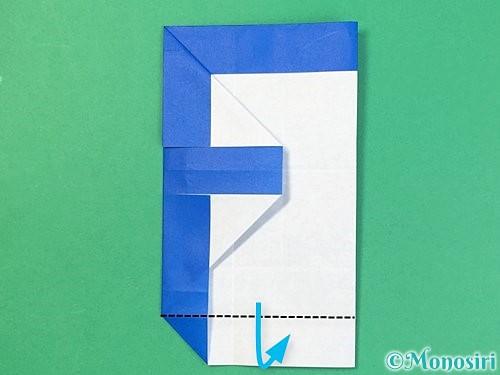 折り紙でアルファベットのFの折り方手順29