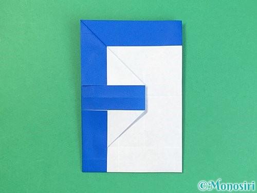 折り紙でアルファベットのFの折り方手順30