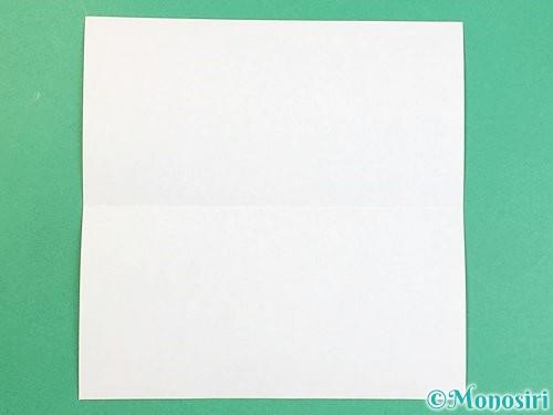 折り紙でアルファベットのGの折り方手順2
