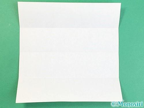 折り紙でアルファベットのGの折り方手順4