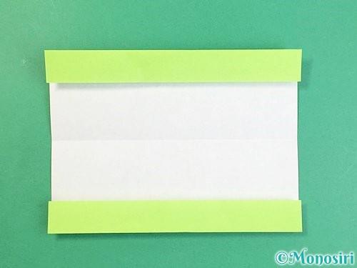 折り紙でアルファベットのGの折り方手順6