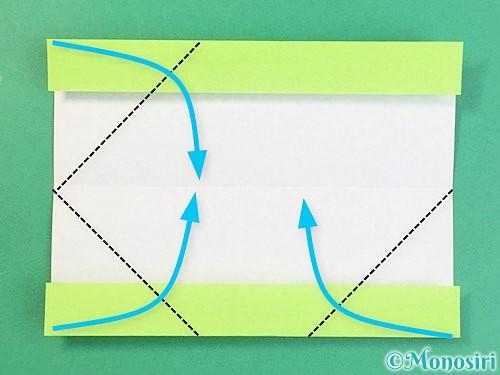 折り紙でアルファベットのGの折り方手順7
