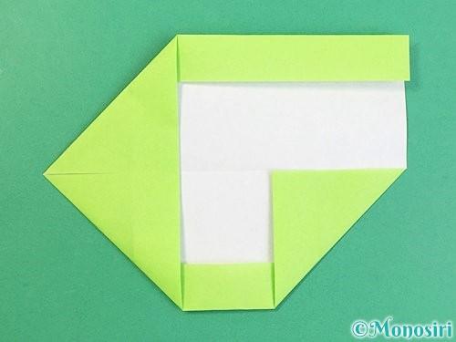 折り紙でアルファベットのGの折り方手順8