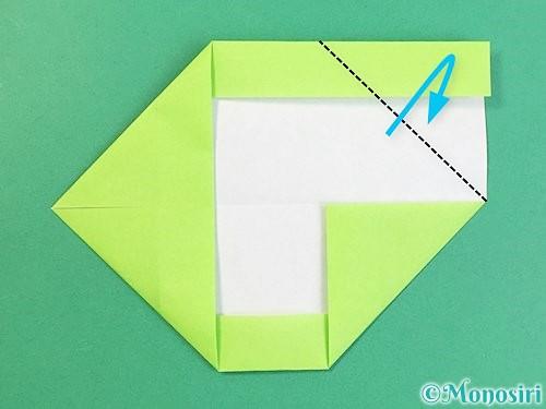 折り紙でアルファベットのGの折り方手順9