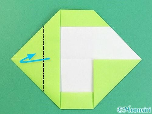 折り紙でアルファベットのGの折り方手順11