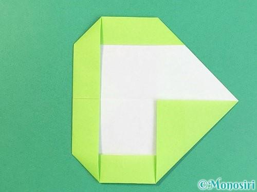 折り紙でアルファベットのGの折り方手順12